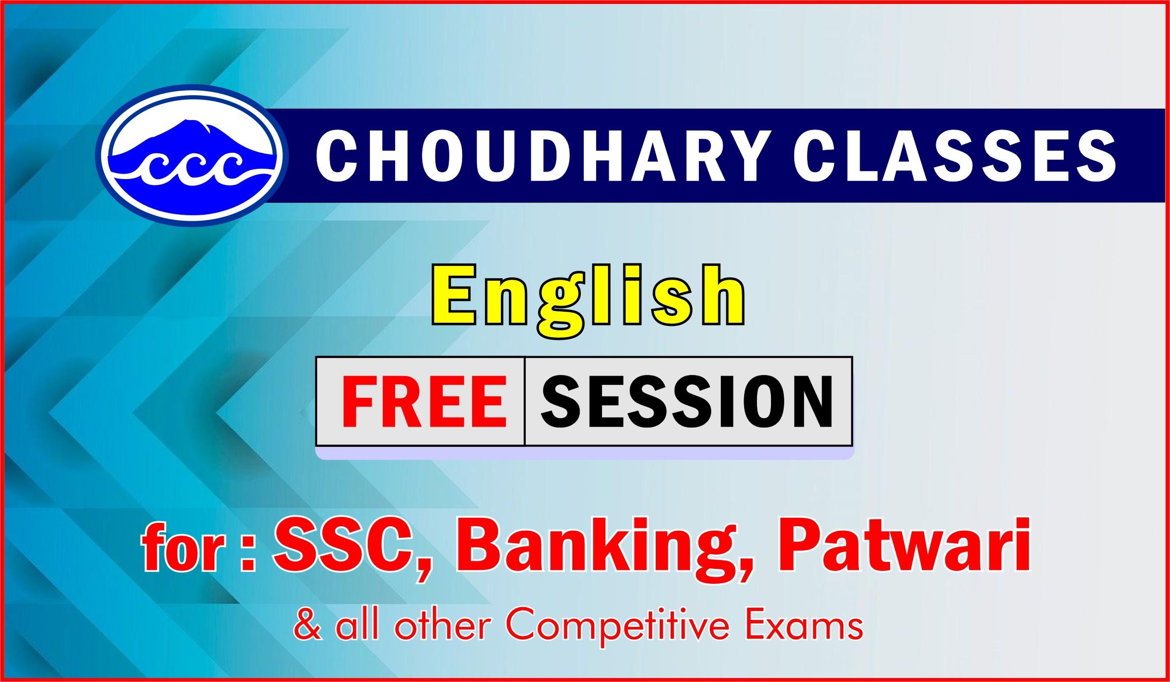 English Practice Session - 6