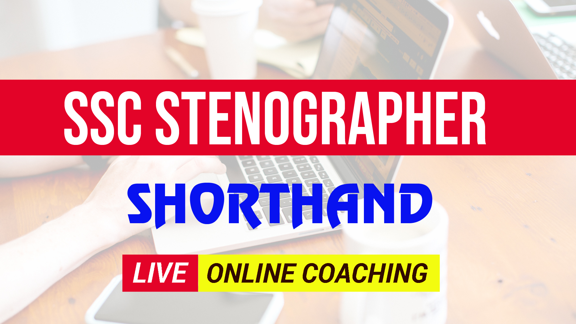Session 54 | Stenography | By Manoj Sir