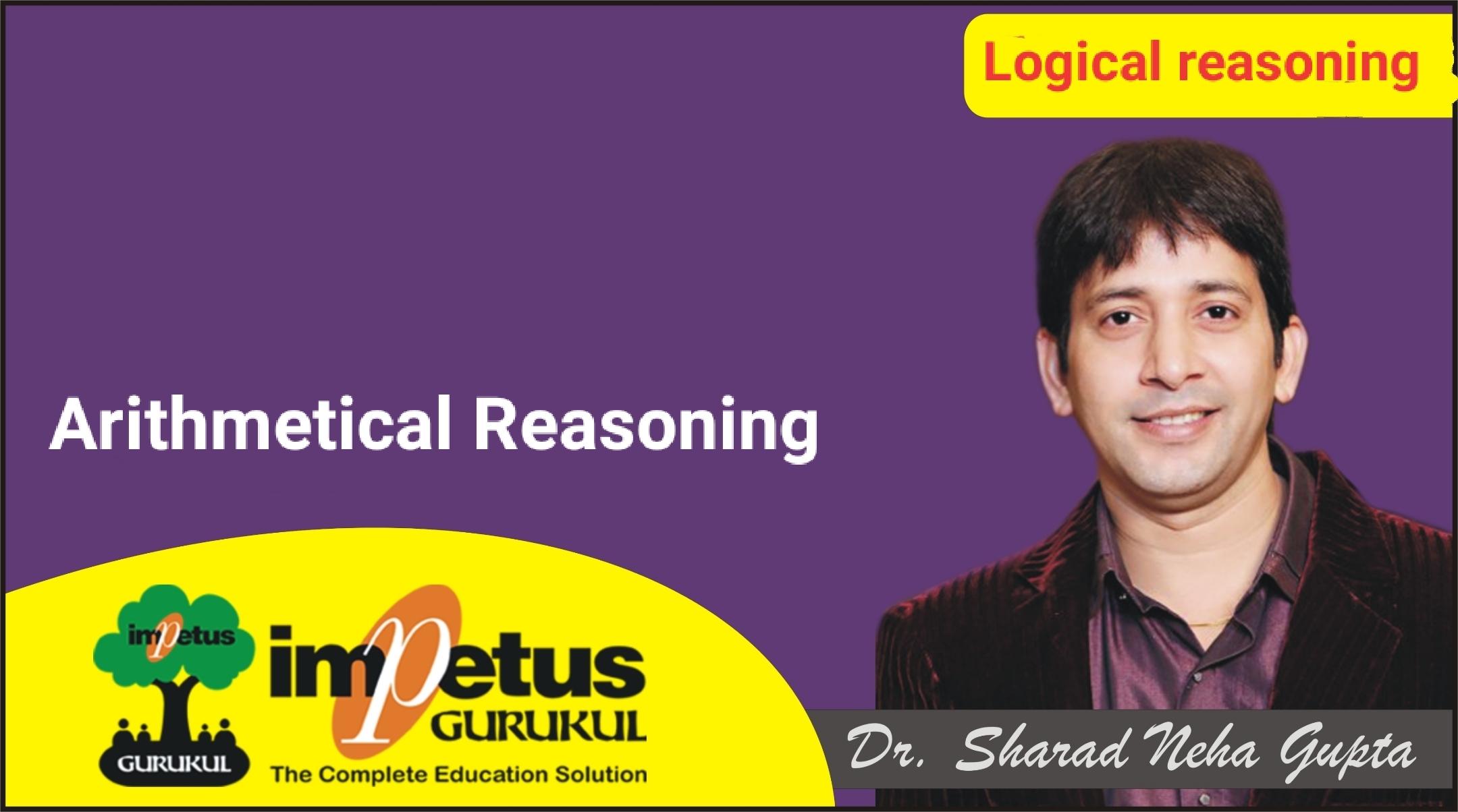 Arithmetical Reasoning