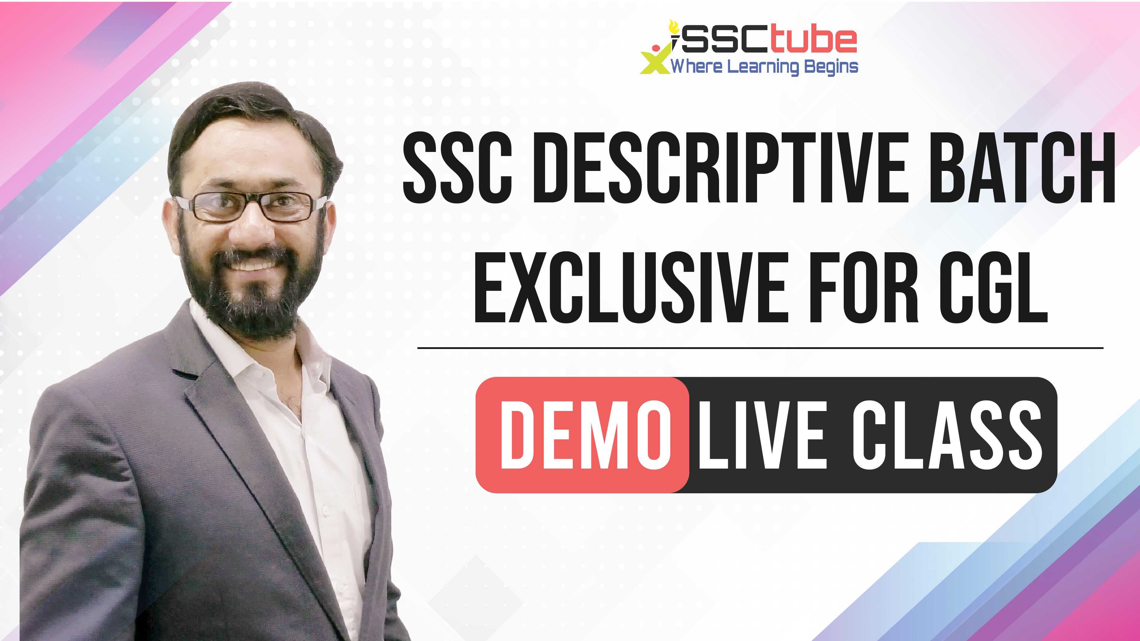 Demo Session   SSC CGL Descriptive   by Sahil Sir