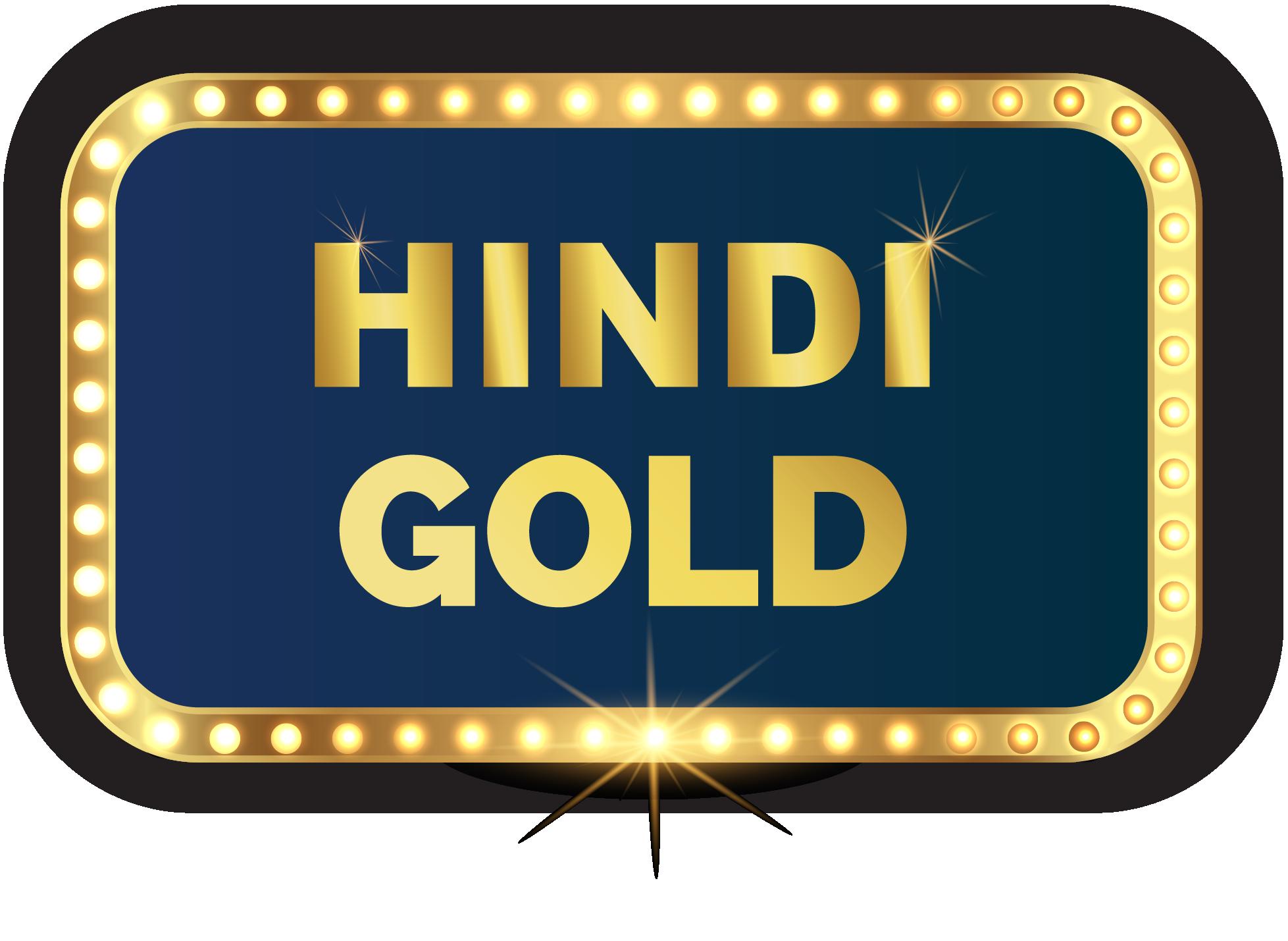 Hindi Gold