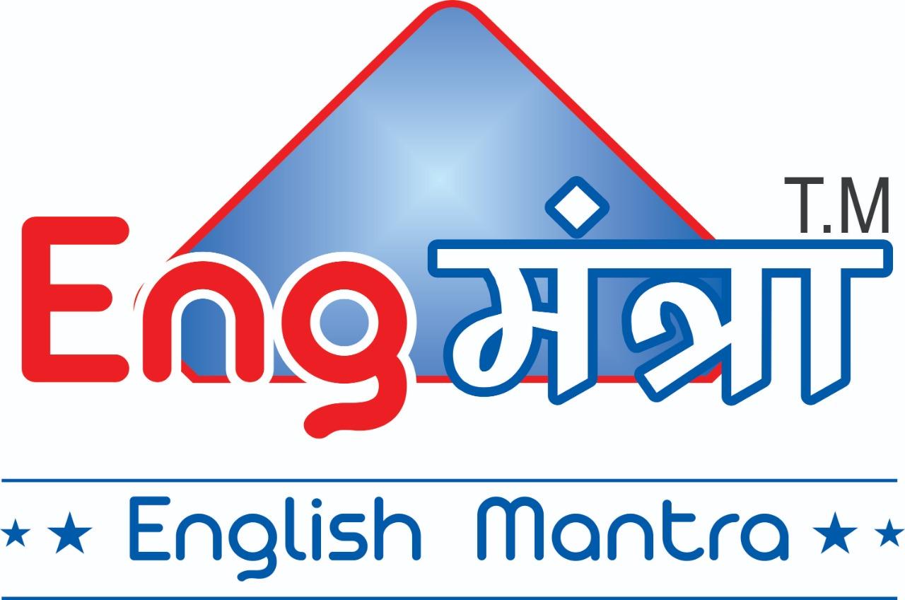 Session - 31 | English By  Ajay Sir (English Mantra)
