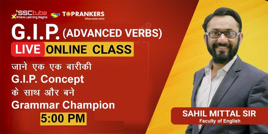 Session 8 | GIP | By Sahil Mittal Sir