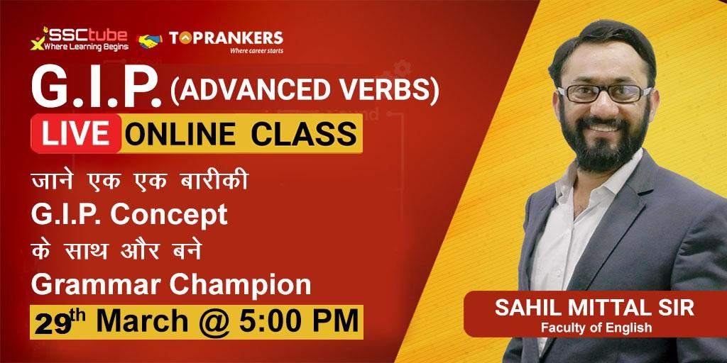 Demo Session 2 | GIP | By Sahil Mittal Sir