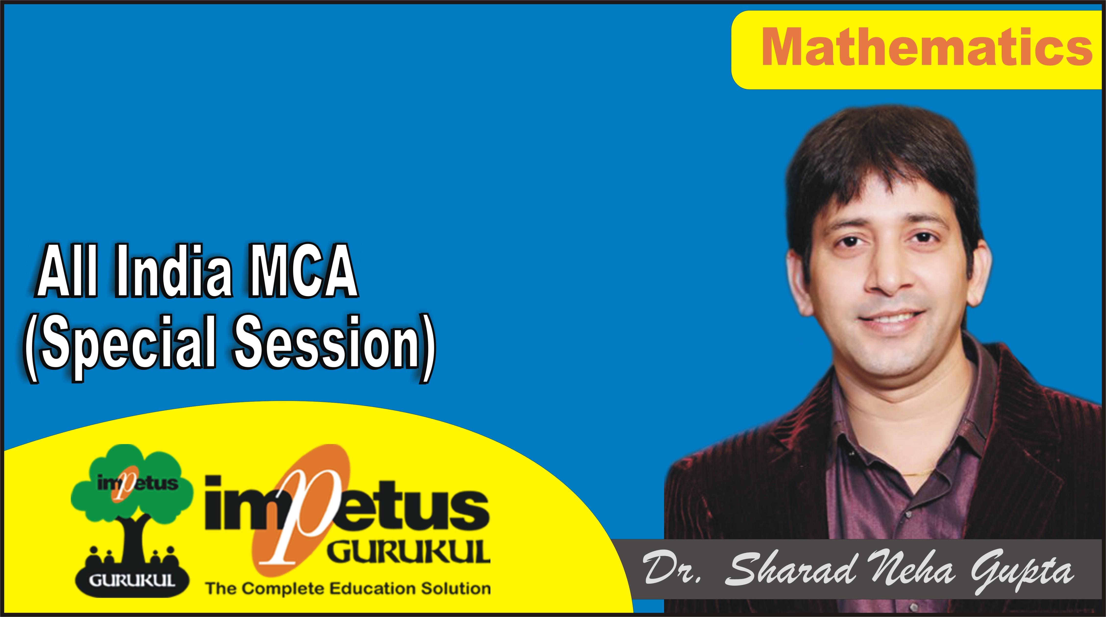Session for Nimcet 2021 | JNU , BHU , DU ,  MAH MCA CET  | Preparation Plan