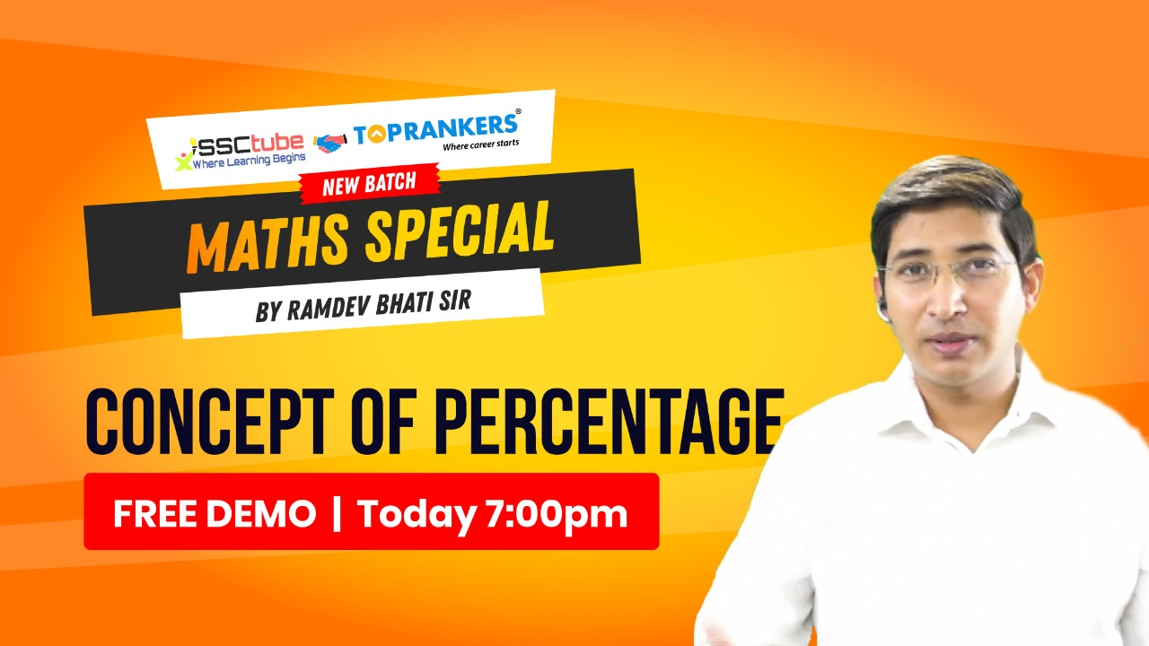 Demo Session 1 || Concept of Percentage || By Ramdev Bhati Sir